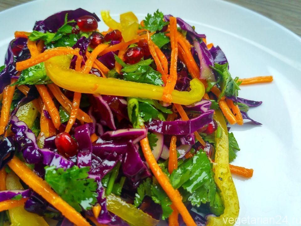Свежий салат с краснокочанной капустой и гранатом