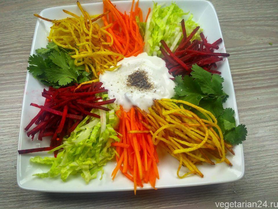 Вегетарианский французский салат