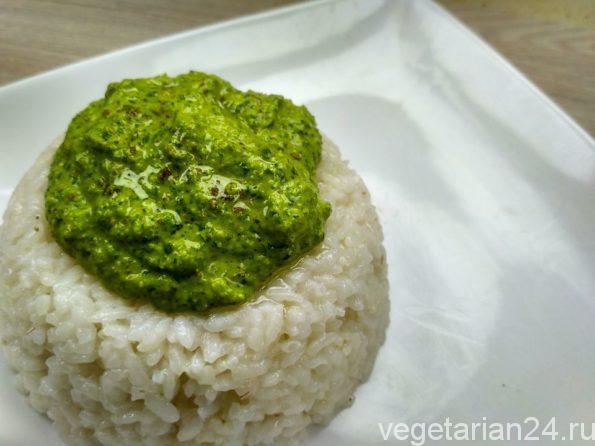 Вегетарианский зеленый соус