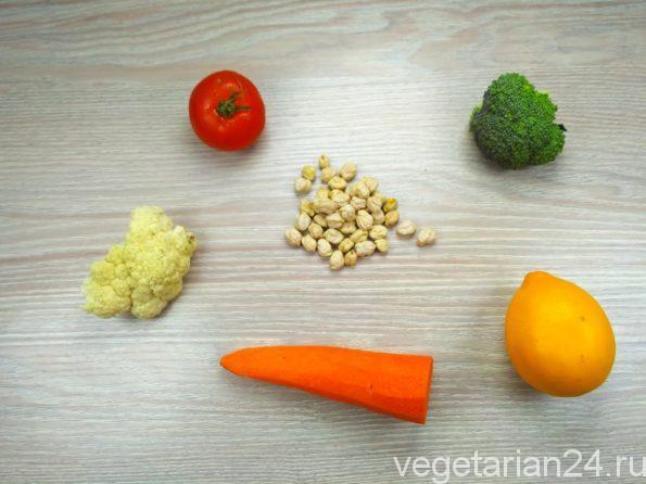 Ингредиенты для веганского салата