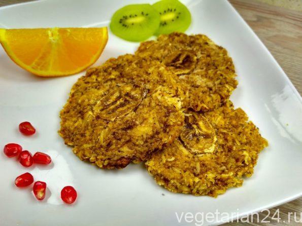 Сыроедческое печенье из кокоса и банана