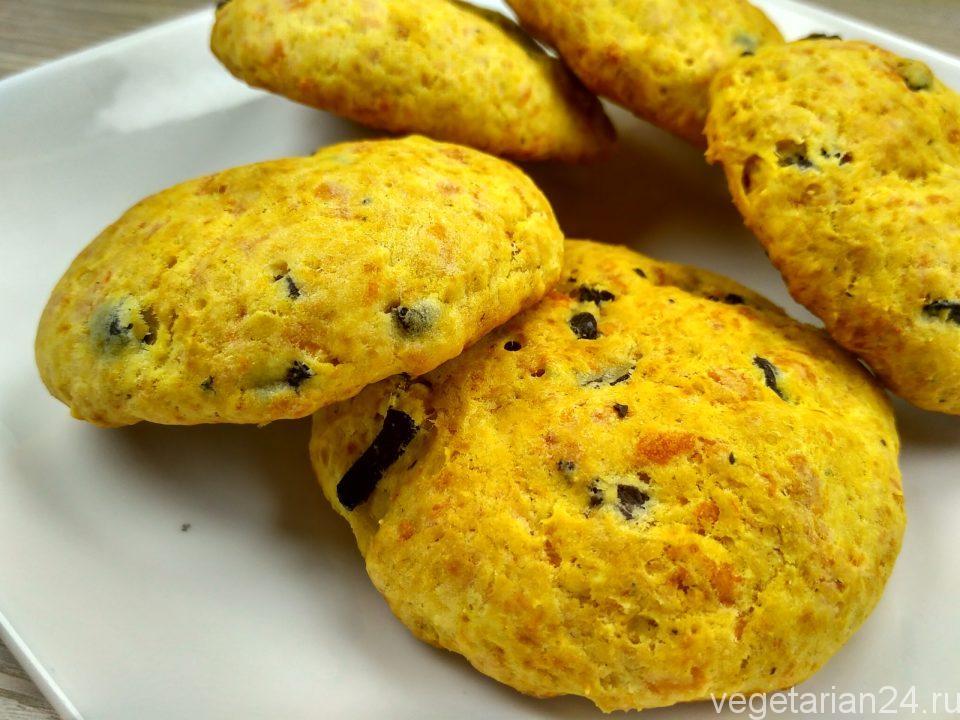 вегетарианские печенья с сыром без яиц