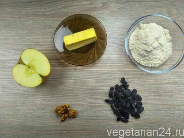 Ингредиенты для яблочного штруделя