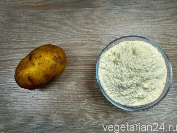 Ингредиенты для приготовления веганских ньокки