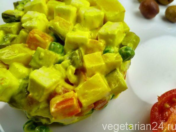 вегетарианское оливье