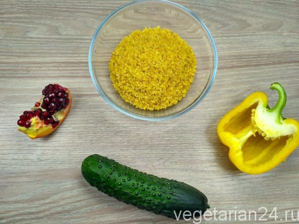Ингредиенты для салата с булгуром