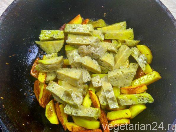 Готовим жареную картошку с сейтаном