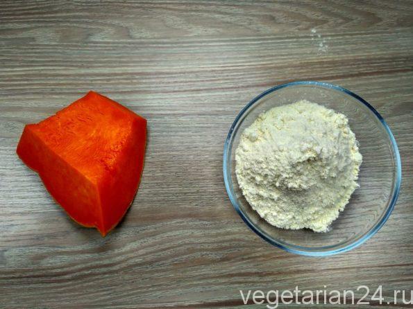 Ингредиенты для ханума