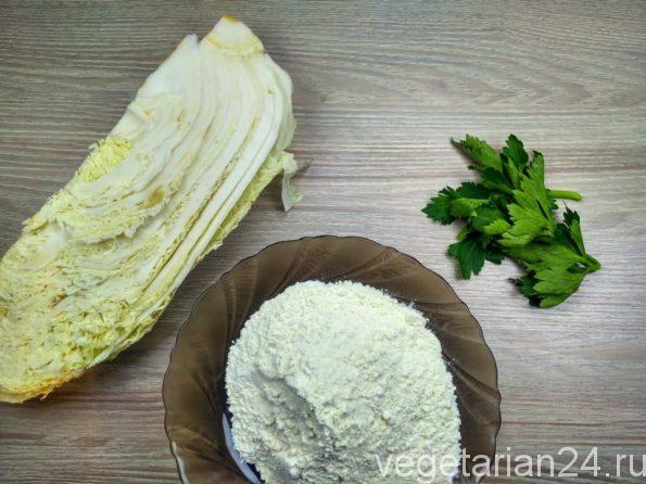 Ингредиенты для приготовления пигоди