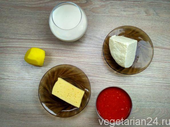 Ингредиенты для приготовления Гауранги