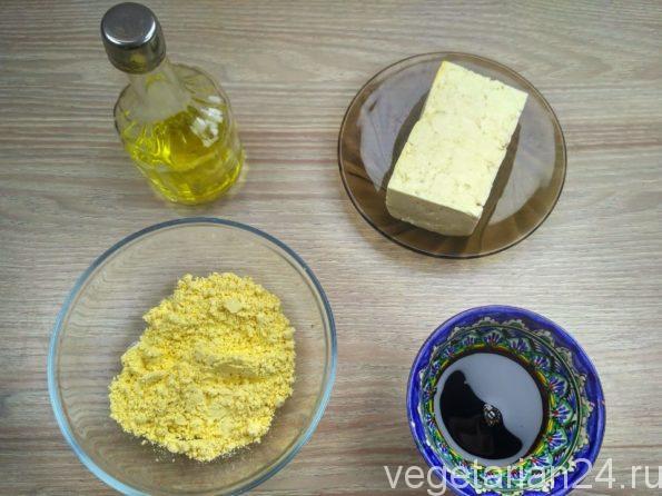 Ингредиенты для приготовления веганской закуски