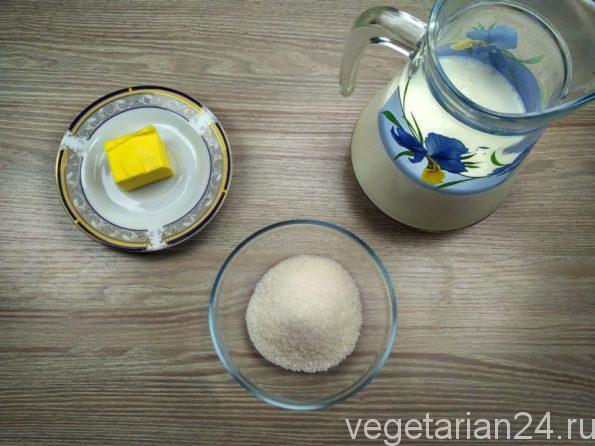 Ингредиенты для приготовления бурфи
