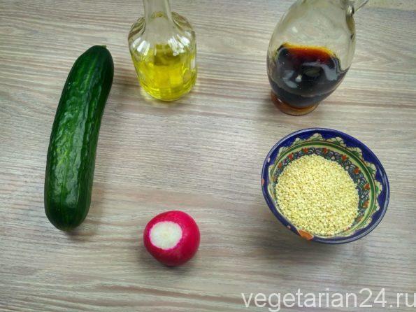 Ингредиенты для японского салата из огурца