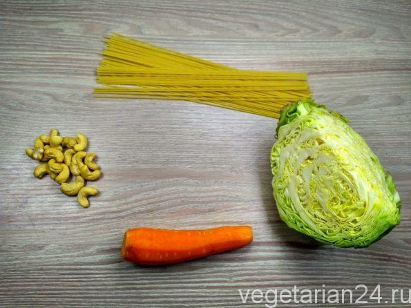 Ингредиенты для приготовления лапши удон