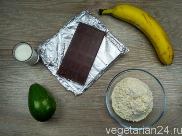 Ингредиенты для приготовления фондана без яиц
