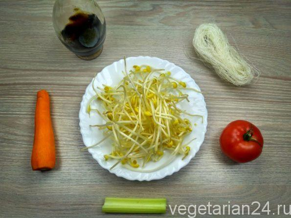 Ингредиенты для приготовления супа