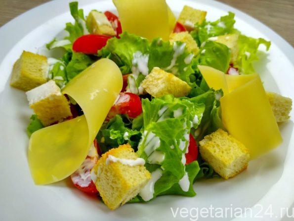 Вегетарианский салат цезарь без майонеза и яиц