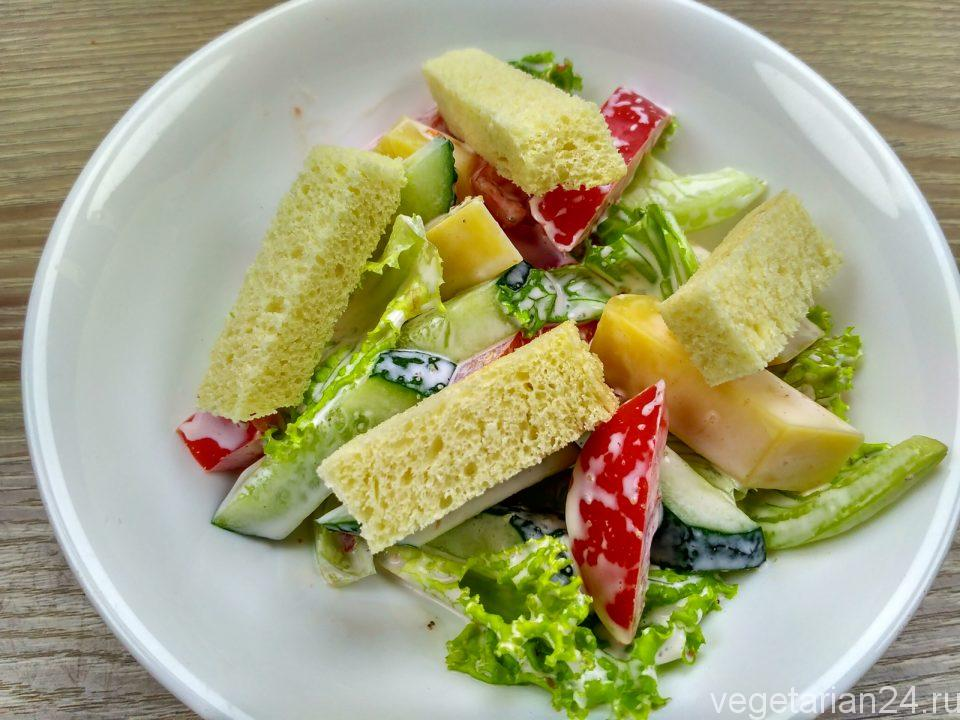 Вегетарианский салат малибу