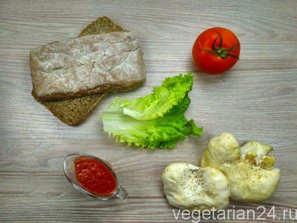 Ингредиенты для грибного бургера