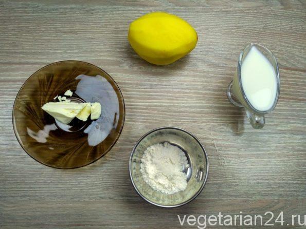 Ингредиенты для приготовления картофеля