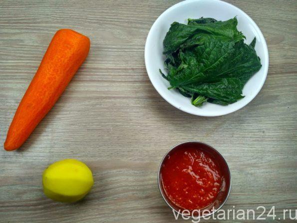 Ингредиенты для приготовления супа из крапивы