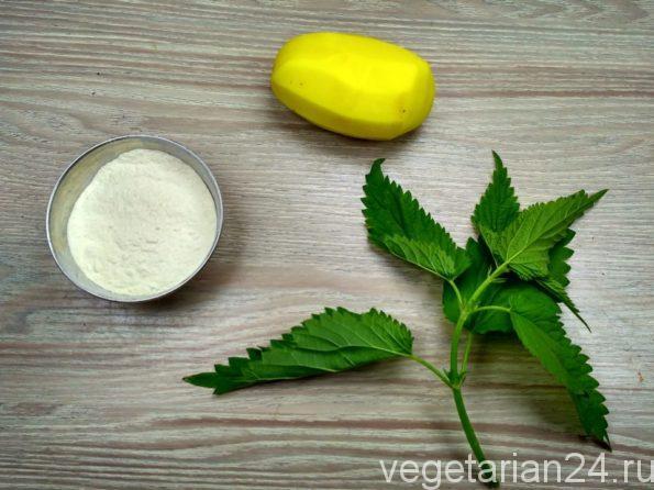 Ингредиенты для приготовления пирога с крапивой