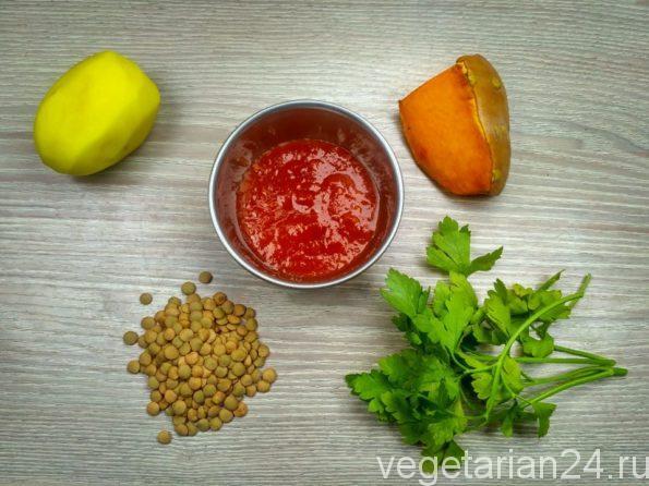 Ингредиенты для рагу из чечевицы