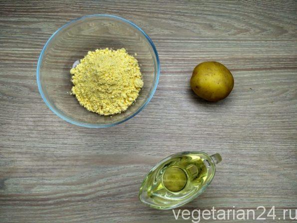 Ингредиенты для приготовления алубоны