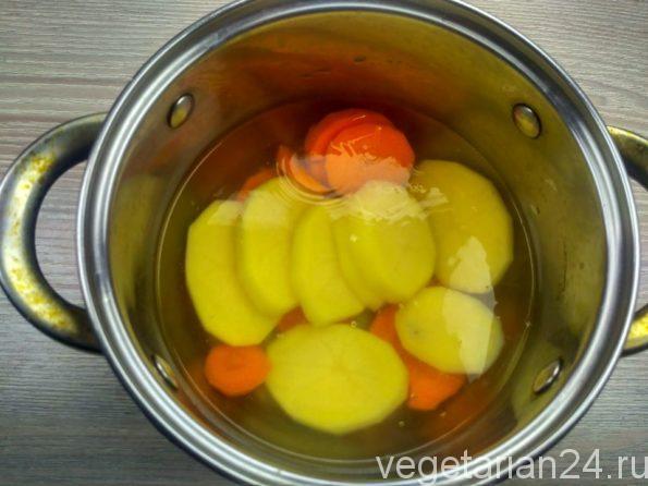 Овощи для супа пюре