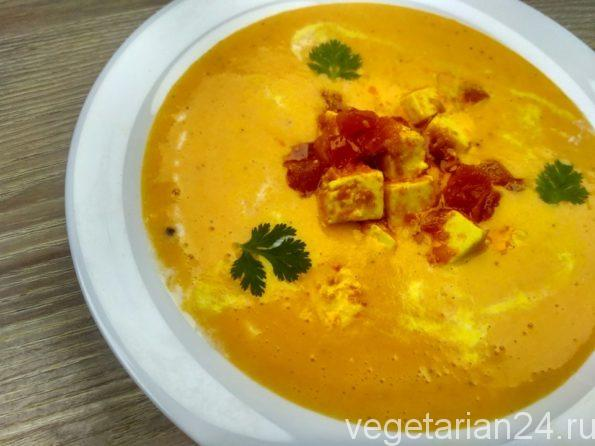 Суп пюре с домашним сыром