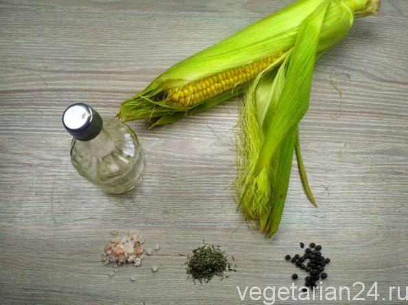 Ингредиенты для запеченной кукурузы
