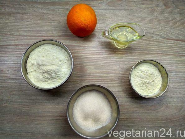 Ингредиенты для приготовления молочных шариков