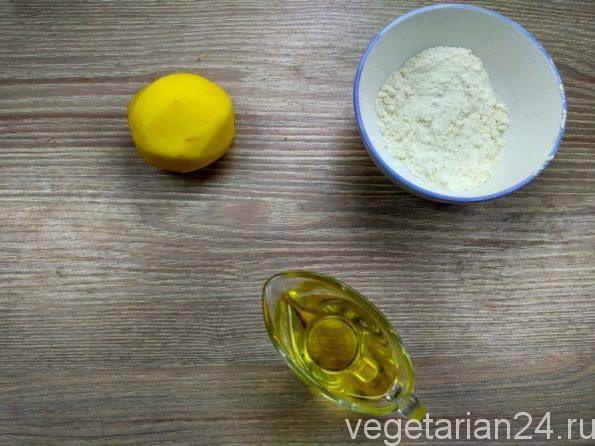 Ингредиенты для приготовления цибриков