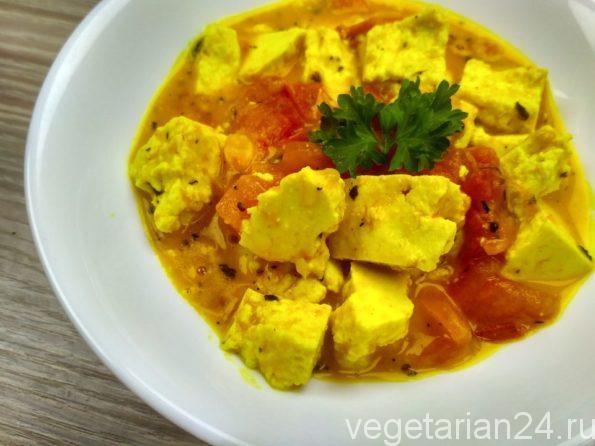 Веганская (постная) яичница из тофу