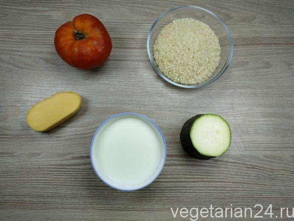 Ингредиенты для приготовления Гювеча