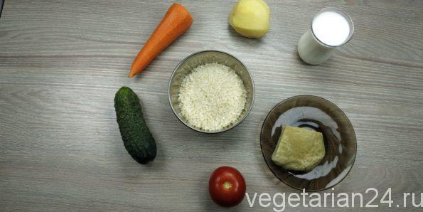 Ингредиенты для приготовления маклюбе