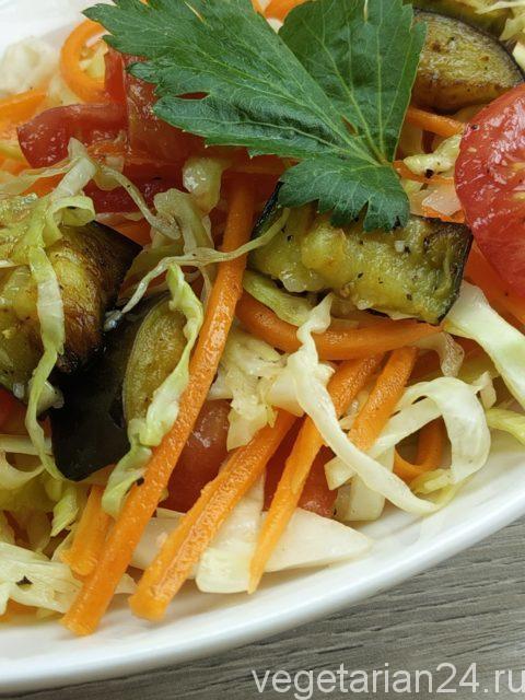 Салат с морковью, капустой, баклажанами и помидорами
